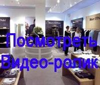 Русский электрик - Электромонтажная компания в Таганроге